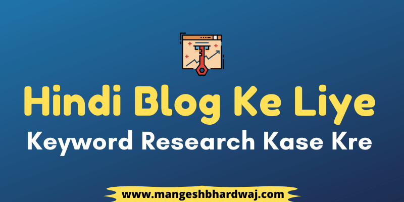 hindi blog ke liye keyword research kase kre