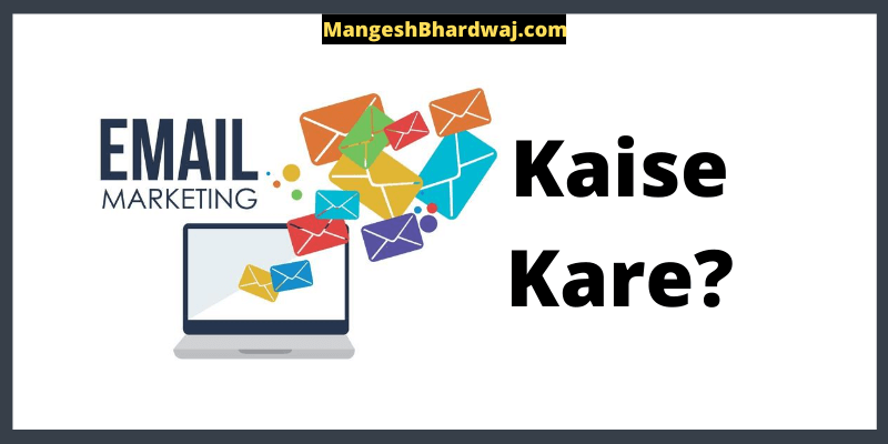 Email Marketing Kaise Kare in Hindi