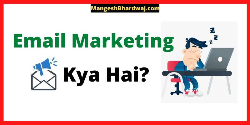 What is Email Marketing in Hindi