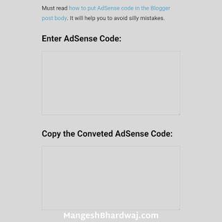 Ad codes to XML parser tool